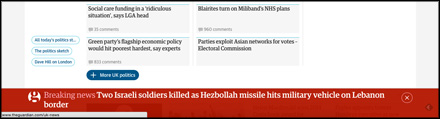 Guardian – breaking news alert