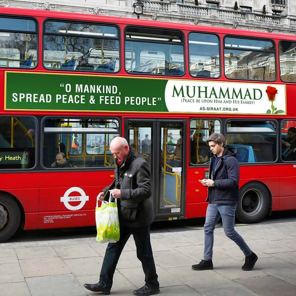Uk muslims press for peace at 10 downing street - British Muslims Spread Message Of Peace With Nationwide Bus Campaign Latest Press Releases Pressgo Journalism Co Uk